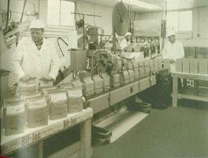 ビルジャック製造場